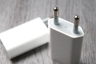 [HCM](Zin bốc máy 100%) Củ sạc dẹt Iphone 5 6 7 8 X XS XS max XR pro max... xịn 100% bảo hành 12 thang 1 đổi 1. thumbnail