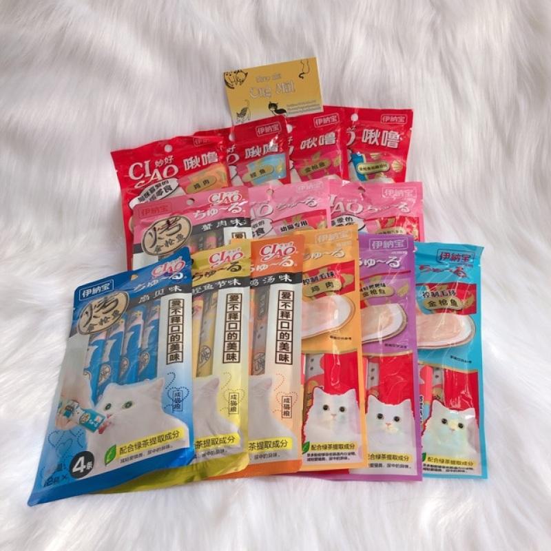 10 Gói Ciao Churu - Súp thưởng cho mèo