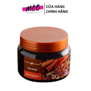Tẩy Da Chết Toàn Thân Body Quế Hồi Coffee Exclusive 380gCafe, Cà PhêTái Tạo Làn DaNgăn Lão Hoá DaGiảm Thâm Rạn Da thumbnail