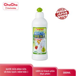 Nước Rửa Bình Sữa Núm Vú và Rau Qủa Chuchu Baby Chai 300ml thumbnail