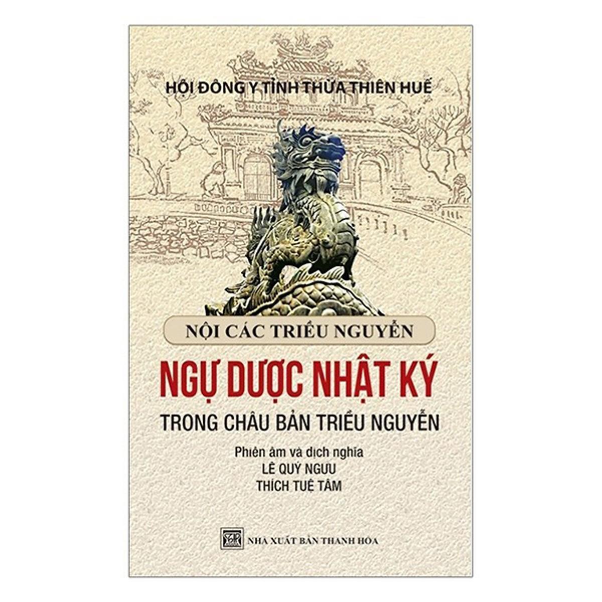 Mua Ngự Dược Nhật ký Trong Châu Bản Triều Nguyễn