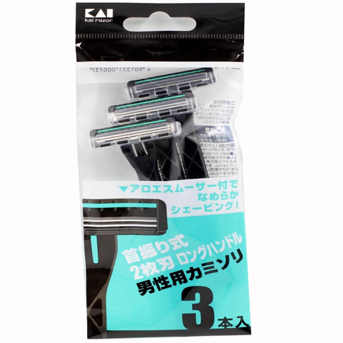 Set 3 dao cạo 2 lưỡi kép KAI (màu đen) nội địa Nhật Bản tốt nhất
