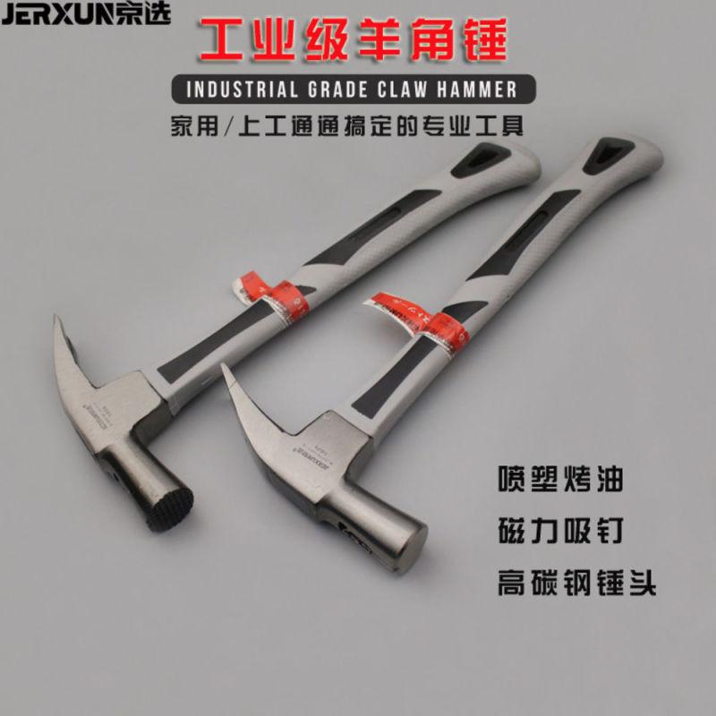 Đa Chức Năng Jingxuan Búa Nhổ Đinh Vuốt Búa Hộ Gia Đình Thợ Mộc Búa Sắt Mini Búa Sắt