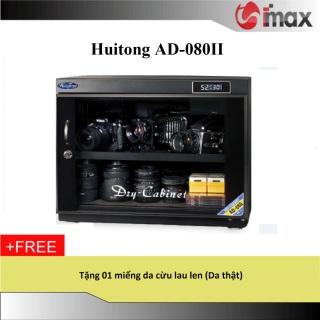 Tủ chống ẩm Huitong AD-080II, 80 lit thumbnail