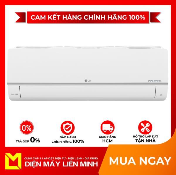 Bảng giá Máy Lạnh LG Inverter 1.5 HP V13ENS1 - Miễn phí vận chuyển HCM,