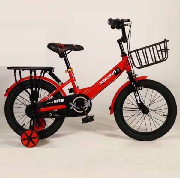 Giá bán Xe đạp trẻ em cao cấp phù hợp từ 6-12 tuổi có giỏ và gác baga size 20 inch