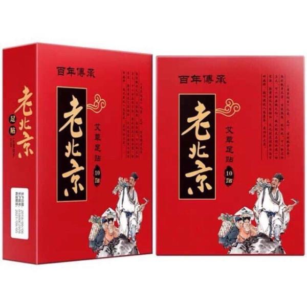 [ Combo 2 Hộp 100 Miếng ] Miếng Dán Thải Độc Chân Ngải Cứu Lão Bắc Kinh Tăng Tuần Hoàn Máu, Giảm Đau Xương Khớp