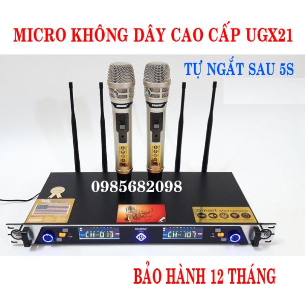 Micro không dây  SHURE UGX21 loại 1-TỰ NGẮT
