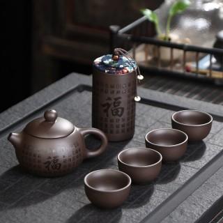 Bộ bình trà tử sa-Freeship-ấm Tử Sa [KHẮC CHỮ] Bộ ấm chén có túi đựng đi du lịch + Tặng Kèm Khăn Lau thumbnail