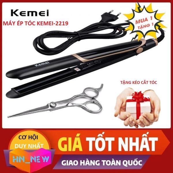 Máy ép tóc kemei,máy làm tóc kemei KM-2219, Chức năng ép siêu thẳng-duỗi tóc-làm xoăn-đa năng-mini 3 in 1-giá rẻ