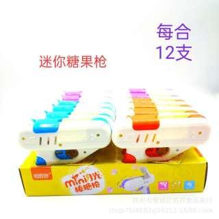 [ Có đèn ] Máy Bắn Kẹo Mút Hot Trends Tiktok siêu cute thumbnail