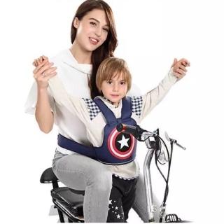 Đai cho bé đi xe máy loại dày thiết kế dành riêng cho bé giúp các bé an toàn hơn khi đi đường thumbnail