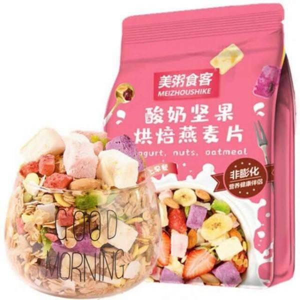 [GÓI HỒNG] Ngũ Cốc Sữa Chua Hoa Quả Trái Cây Sấy Khô Oatmeal Yến Mạch Meizhoushike 400G