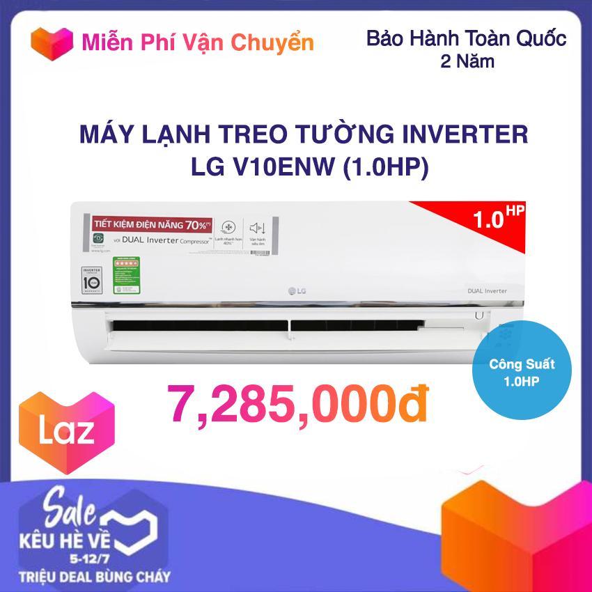 Máy Lạnh Inverter LG V10ENW (1.0HP) - Trắng (NEW)