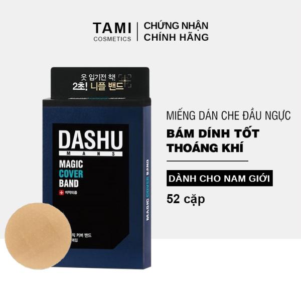 Miếng dán che đầu ngực dành cho Nam DASHU Mens Magic Cover Band hộp 52 bộ(2 miếng) Mềm mại Bám dính tốt Thoáng khí Màu nude tự nhiên TM-MD01