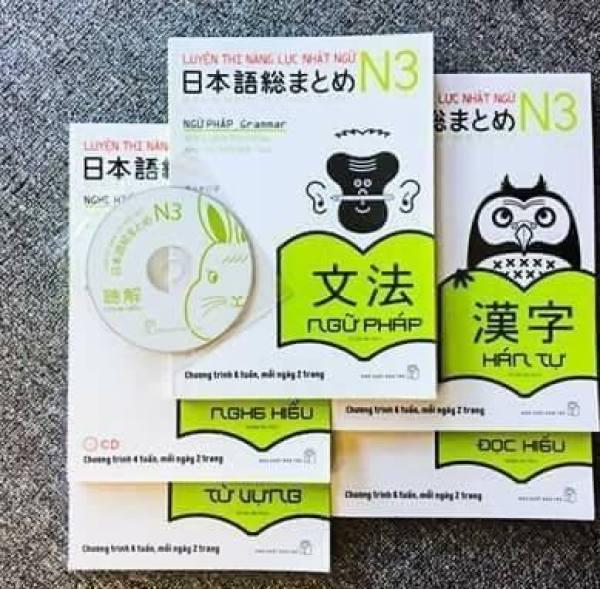 Sách Tiếng Nhật Soumatome N3