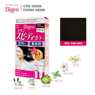 Thuốc nhuộm dưỡng tóc phủ bạc thảo dược Bigen Nhật Nhập Khẩu 100% Nhật Bản Speedy Color Cream 80ml dạng kem - Đen ánh nâu 7 thumbnail
