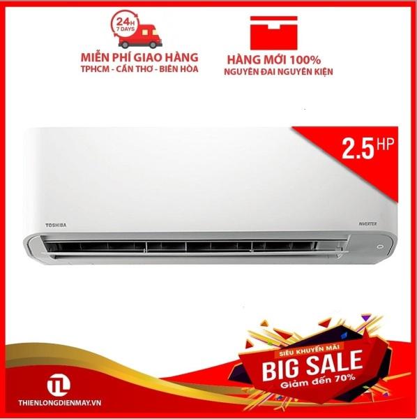 Máy lạnh Toshiba RAS-H24PKCVG-V (2.5 HP, Gas R32, Inverter)
