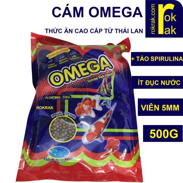 [HCM]Cám cá Omega viên vừa 5ly gói 500g Thức ăn cá có Tảo Spirulina
