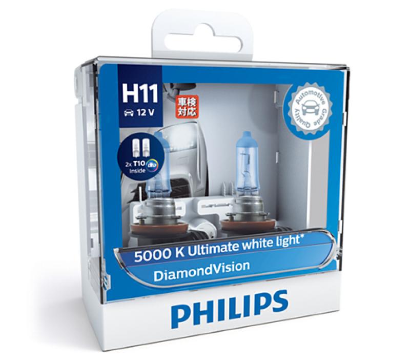 Bóng Đèn Pha Ôtô Philips DiamondVision Halogen Tăng Sáng Chân H1