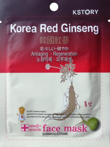 MẶT NẠ SUNWOO COSME RED GINSENG (MUA 1 HỘP TẶNG 2 MIẾNG) tốt nhất