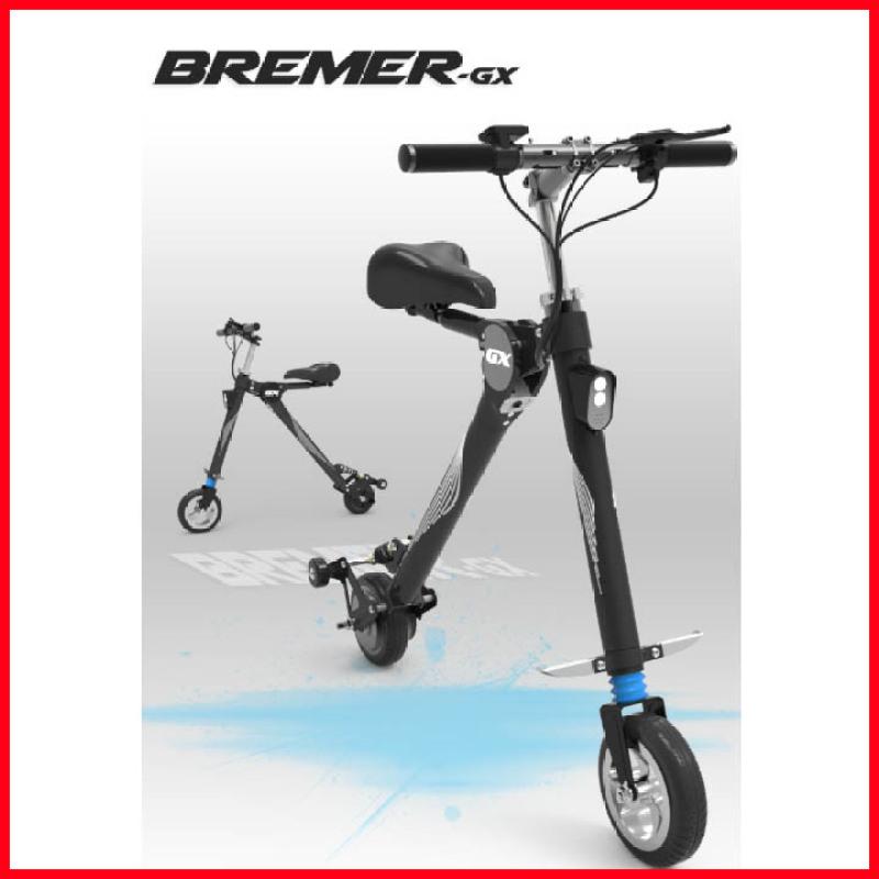 Mua Xe Điện Mini Gấp Gọn Bremer tải 150kg/18km.h - Xe Scooter Điện Xếp Gọn GX-04 Chạy Pin Lithium ( Bảo Hành 12 Tháng ) - Xe Đạp Điện Thể Thao