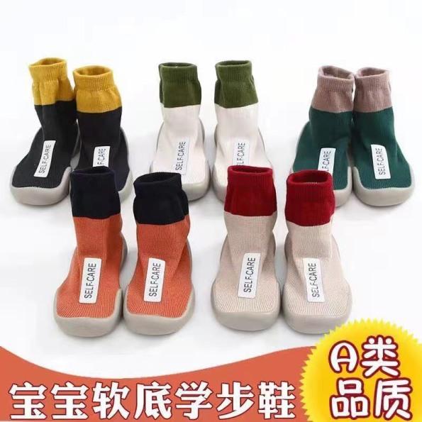 Giày bún cao cổ siêu chất cho bé( 2 mau) giá rẻ