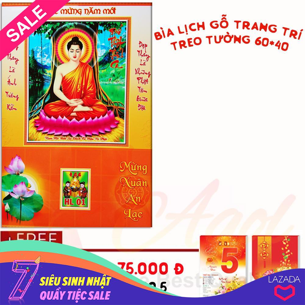 Mua Bìa lịch gỗ Phật Thích Ca Cao Cấp 40*60cm Tặng Kèm Bloc Đại - lịch phật tổ