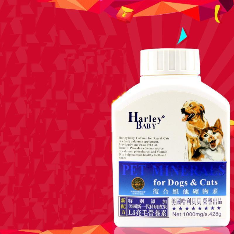 Khoáng cho chó mèo hộp 500g - Harley Baby Pet Calcium -  Phụ kiện thú cưng