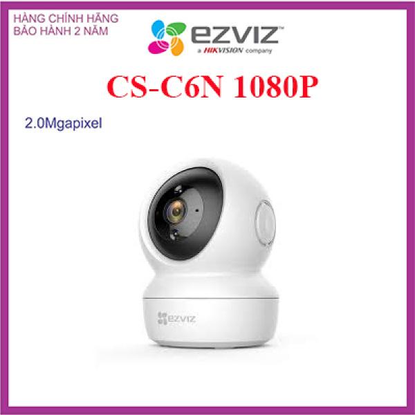 CAMERA EZVIZ CS-C6N 1080P (2.0MEGAPIXEL)