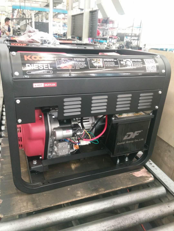 Máy Phát Điện Chạy Dầu 3kVA Koop KDF4000X