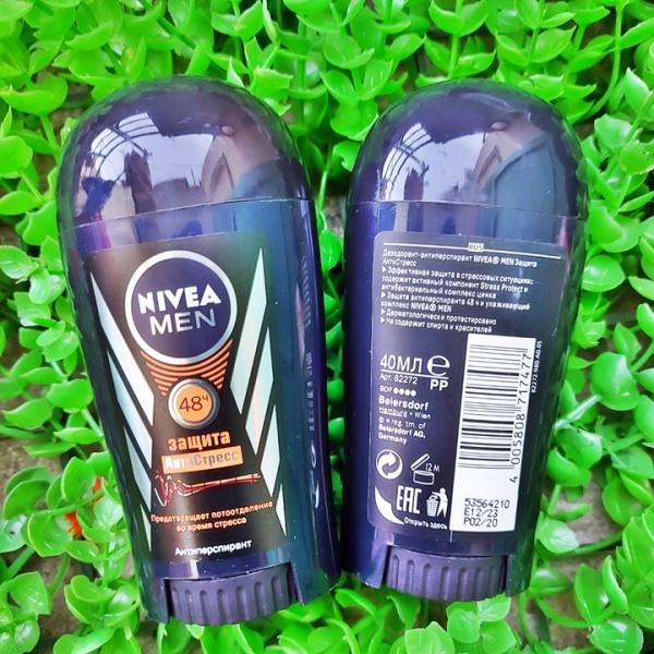 Lăn khử mùi Nivea Men dạng sáp sử dụng hàng ngày  – HUKB420 giá rẻ