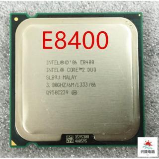CPU E8400 + keo tản nhiệt dùng cho Main G41, G31 thumbnail