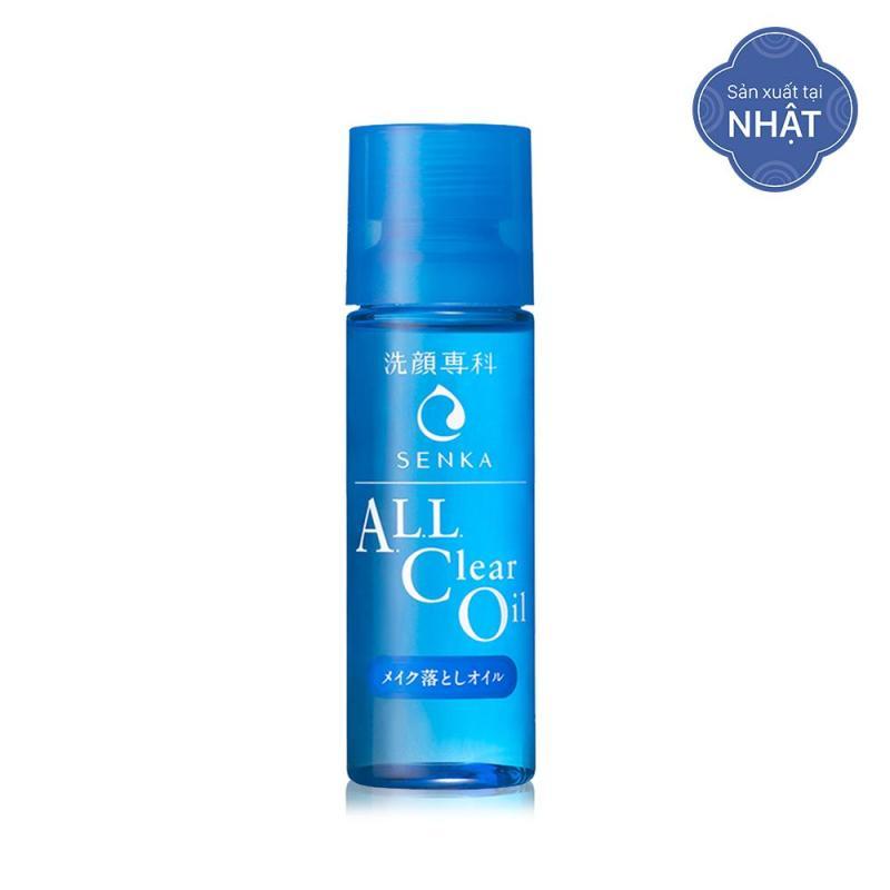 GIFT_Dầu Tẩy Trang Senka A.L.L Clear Oil 35ml