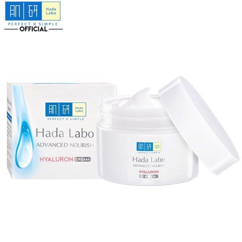 [HCM]✅ ( Chính hãng) Hada Labo Advanced Nourish Hyaluron Cream - Kem Dưỡng Ẩm 50g