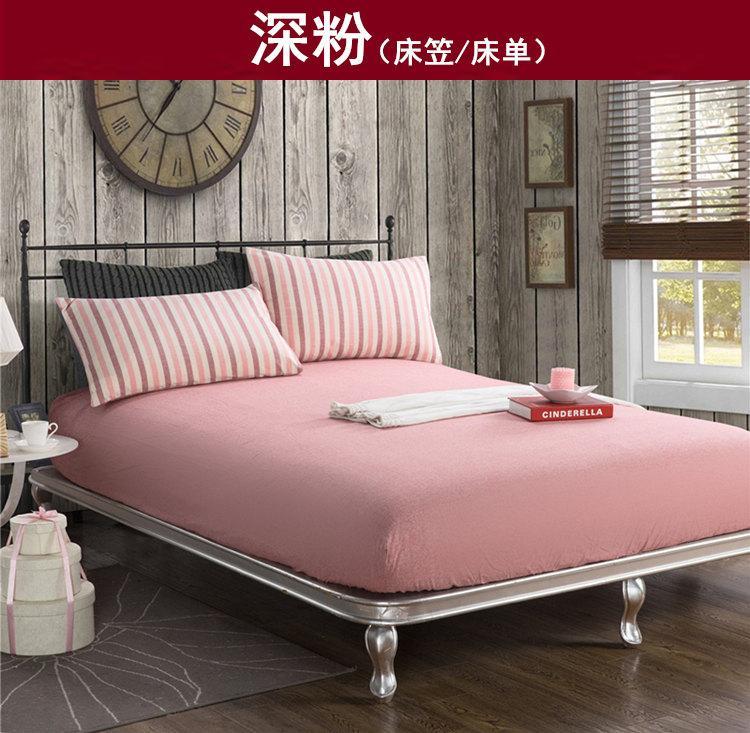 Phong Cách Nhật Bản Giản Lược Tốt 100% Cotton Màu Bông Giặt Nước Ga Trải Giường/Ga Bọc Đệm Đơn Chiếc Trên Giường Cung Cấp 1.8 Ga Giường Bộ Đệm Giường
