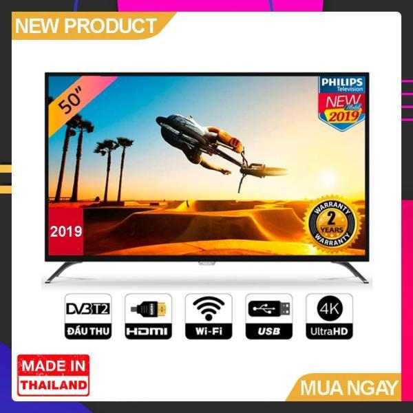 Bảng giá Smart TV Philips 50 inch UHD 4K - Model 50PUT6023S/74 (2019) Tích hợp DVB-T2, Wifi - Bảo Hành 2 Năm