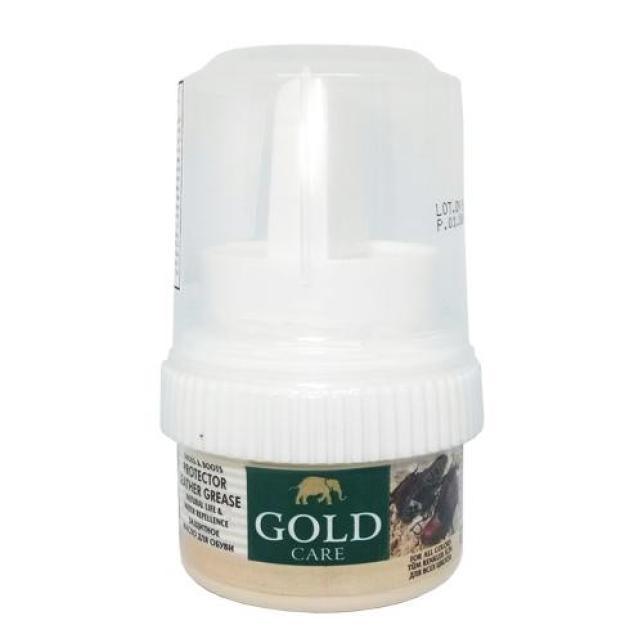 Dầu kem dưỡng da chuyên sâu GC5002 giá rẻ