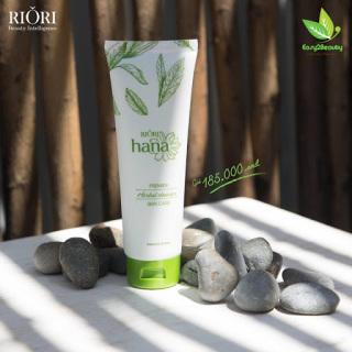 [MUA 1 TẶNG 1] Sữa rửa mặt thảo mộc hương chanh ngăn ngừa mụn Hara White Riori Herbal Cleanser 120g thumbnail