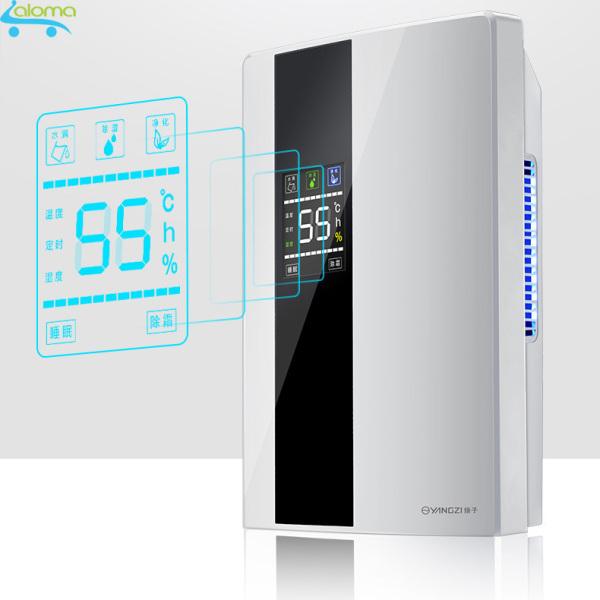 [Hút ẩm - lọc không khí - diệt khuẩn] Máy hút ẩm gia đình Yangzi CS10E kèm điều khiển làm khô phòng 10-30m2 chống nồm nấm mốc bảo vệ sức khỏe