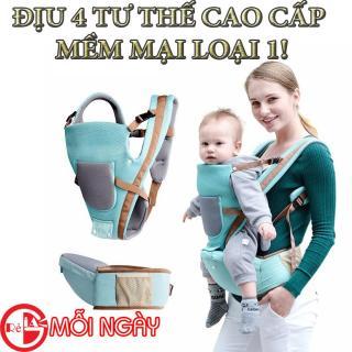 Đai ngồi trẻ em, địu ngồi trẻ em, Địu 4 tư thế cho bé, Dây đai dễ dàng điều chỉnh phù hợp với mọi kích thước của bé. thumbnail