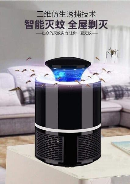 Đèn bắt muỗi kiêm đèn ngủ Thông minh hình trụ