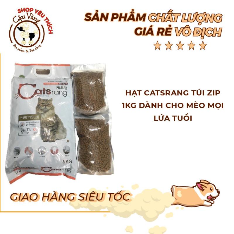 CATSRANG TÚI ZIP 1KG thức ăn cho mèo mọi lứa tuổi