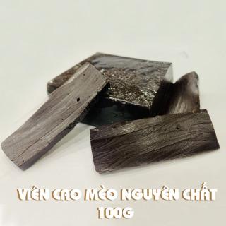 Viên cao mèo nguyên chất 100g - Cao xương mèo Việt thumbnail