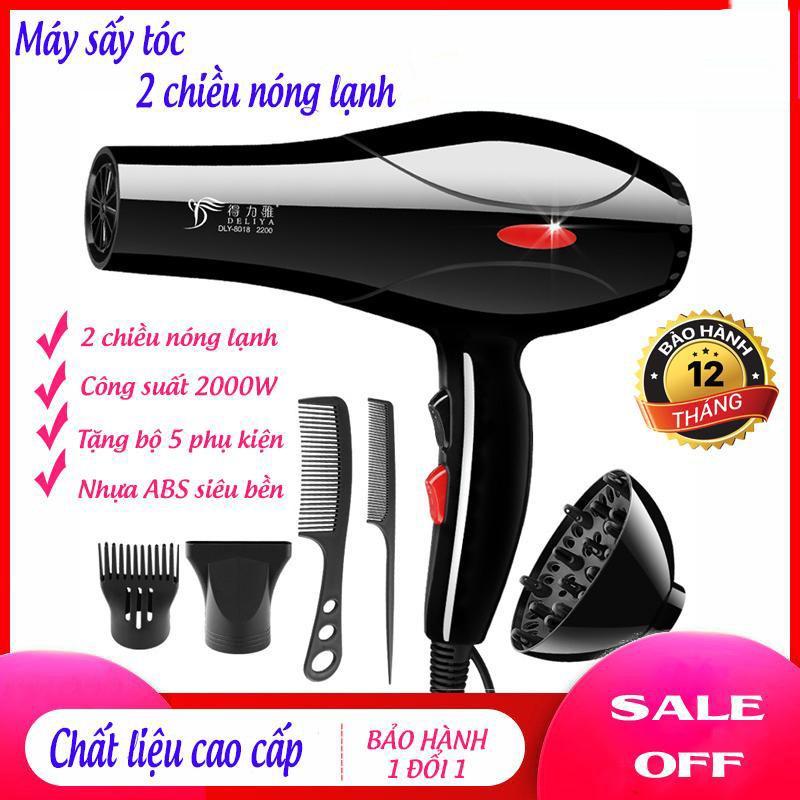Máy sấy tóc, máy sấy tóc  SOKANY & DELIYA -tặng kèm đầu tạo kiểu  ( Bảo Hành 12 tháng) cao cấp