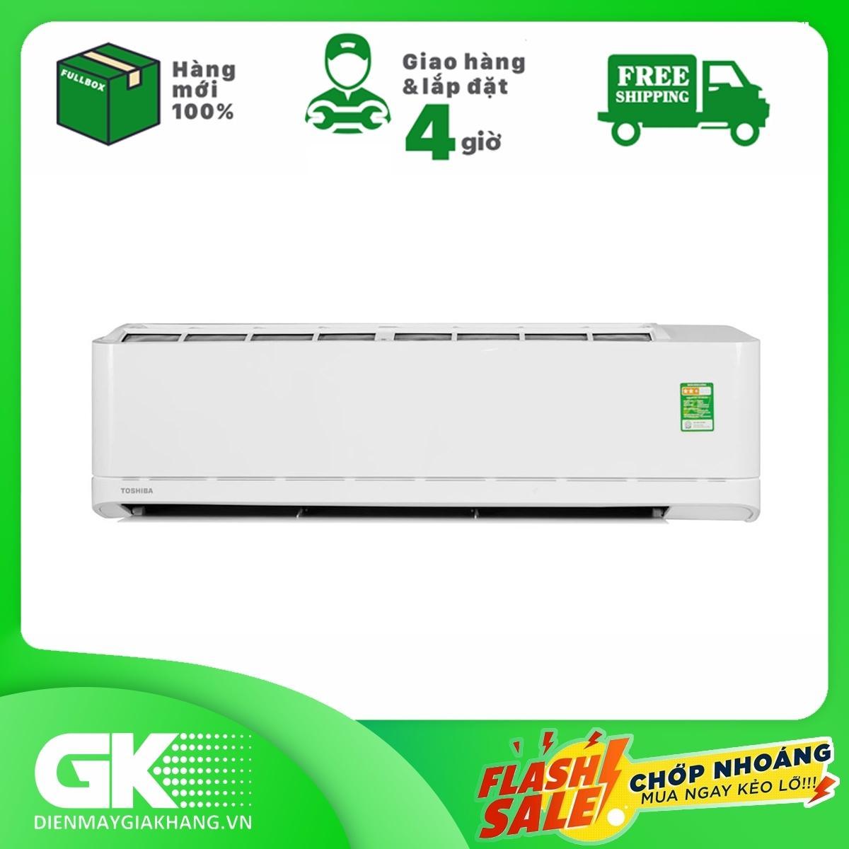 Bảng giá Máy lạnh Toshiba 2 HP RAS-H18U2KSG-V, làm lạnh cực nhanh với công nghệ Hi Power, kháng khuẩn, tiêu diệt vi khuẩn với bộ lọc Toshiba IAQ - Bảo hành 24 tháng