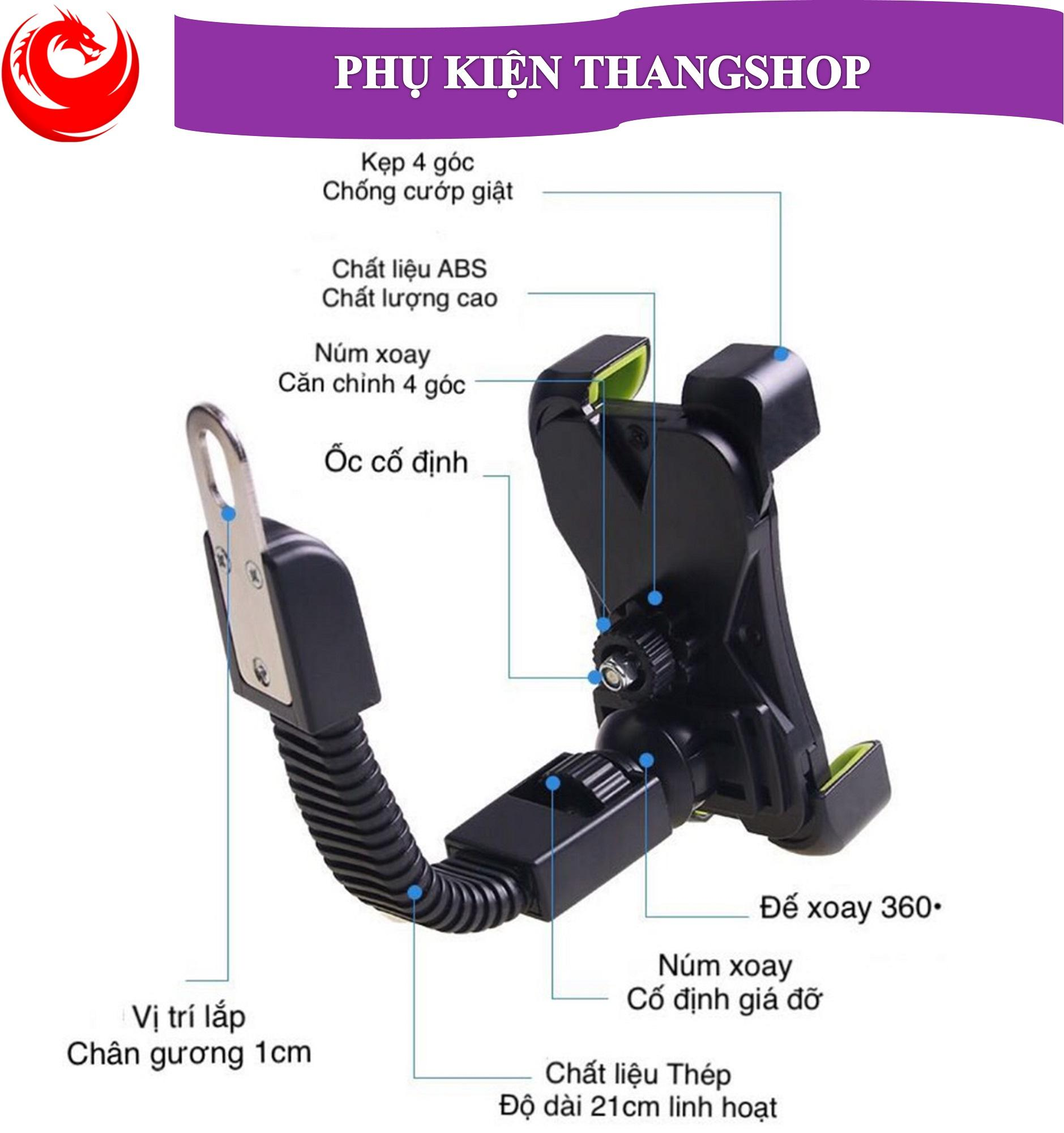 Gía đỡ điện thoại trên xe máy 4 góc Universal Bike Holder + kèm túi chống nước