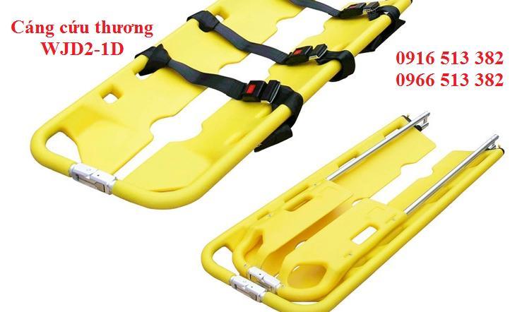 Cáng cứu thương ghép mảnh WJD2-1D
