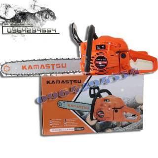 Máy cưa xích chạy xăng - Máy cưa gỗ cầm tay mini KAMASTSU lam 5 tấc trọng lượng 6.5kg động cơ 2 thì 68cc thumbnail