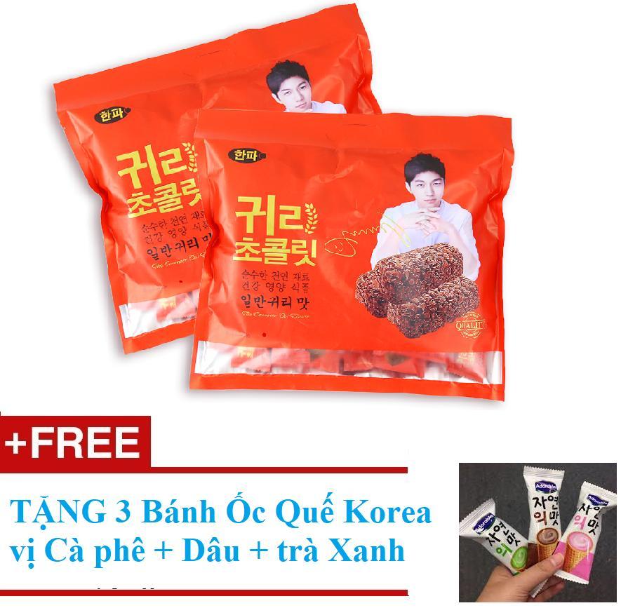 Bộ 2 Gói Bánh Yến Mạch Chocolate Hàn Quốc 400g/gói + Tặng 03 Bách Ốc Quế vị Dâu/cà phê/trà xanh